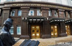 Законодательное собрание Челябинской области. Челябинск, законодательное собрание челябинской области, скульптура ходок