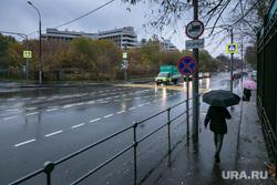 Начало сноса Ховринской больницы в Москве, дождь, осень, ховрино, улица клинская