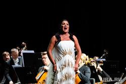 Церемония открытия концертного сезона в МВЦ «Екатеринбург-Экспо». Екатеринбург, нетребко анна