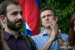 Митинг за отмену пакета Яровой. Москва, аплодисменты, навальный алексей, пакет яровой
