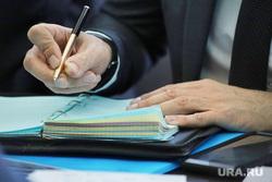Согласительная комиссия с  представителем власти города и «Водного Союза».   Курган , депутат, документы, чиновник, руки