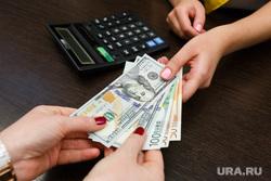 Банки Екатеринбурга. Обмен валют, обмен валют, доллары