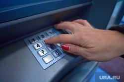 Клипарт. Екатеринбург, банкомат, банковские операции, снятие наличных, клавиатура банкомата, набор кода