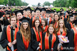 Вручение дипломов выпускникам УрФУ. Екатеринбург, студенты, выпускник