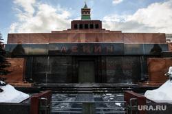 Зимняя Москва, мавзолей ленина, город москва, ленин, достопримечательности москвы
