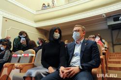 Алексей и Ирина Текслер посетили Молодёжный театр. Челябинск, театр, текслер алексей, зрители, текслер ирина