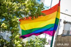 Флаг ЛГБТ сообщества на посольстве Великобритании. Москва, геи, лгбт, флаг лгбт, радужный флаг, сексуальные меньшинства