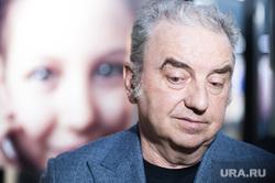Презентация социального проекта «Будущие МЫ». Екатеринбург, шахрин владимир, портрет