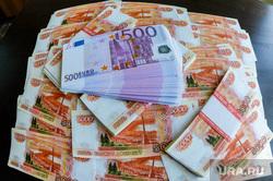 Клипарт. Деньги, валюта. Челябинск, банк, зарплата, наличка, пять тысяч, евро, бухгалтерия, бюджет, выкуп, финансы, деньги, наличные, рубли, взятка, купюры, валюта, откат, сбережения, банкир, обналичка, обнальщик