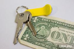Клипарт по теме Деньги. Ханты-Мансийск , доллар, ключи, квартира, деньги, ипотека
