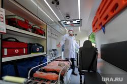 Областная больница №3. Челябинск, минздрав, вербитский михаил, медицина, скорая помощь, врач