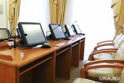 Межведомственная комиссия по вопросам демографии при правительстве Курганской области, пустое кресло, чиновники в отпуске