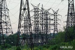 Клипарт. Магнитогорск, ток, энергия, электричество