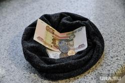 Клипарт. Сбор денег. Тюмень, сбор денег, попрошайничество, деньги, донат, деньги в шапке