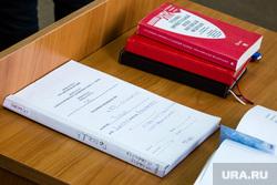 Суд над бывшим мэром города Поповым Дмитрием. Сургут , уголовное дело попова