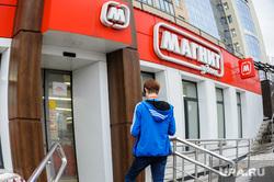 Магнит, сетевой супермаркет. Челябинск, торговля, магнит, супермаркет, продуктовый магазин
