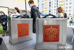 Презентация шатров для голосования за поправки в Конституцию РФ. Екатеринбург, голосование на дому, урна для голосования