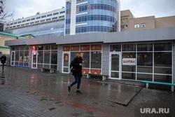 Закрытые киоски на улице Карла Либкнехта. Екатеринбург, улица карла либкнехта, киоски
