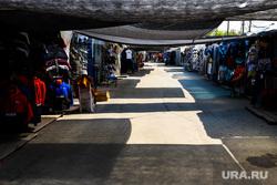 Городские рынки. Курган, торговля, вещевой рынок, рынок, некрасовский рынок