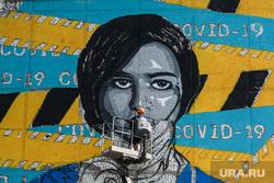 Создание граффити «Виктория». Екатеринбург, covid19, коронавирус, coronavirus, граффити виктория, рисует граффити