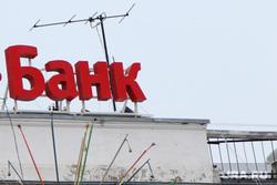 Рекламный экран Курган, банк