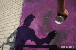 Граффити с портретом Николая Никитина ко дню России. Тюмень, граффити, баллончик с краской, граффитист