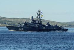 Клипарт, официальный сайт министерства обороны РФ. Екатеринбург, ВМФ, боевой корабль, малый ракетный корабль, айсерб