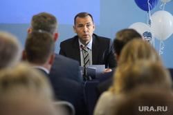 Конференция региональной  партии