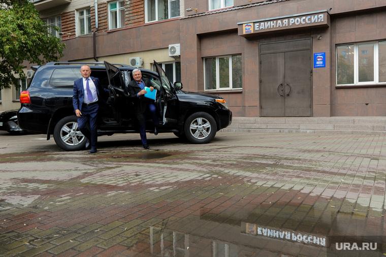 Алексей Текслер приехал в исполком партии Единая Россия. Челябинск