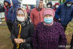 Народный сход против строительства карьера РМК. Аскарово, Башкортостан, пенсионерки, сход, защитная маска, кырктытау