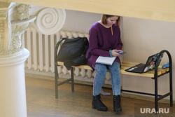 Студенты УрФУ в экзаменационный период. Екатеринбург, учеба, подготовка к экзаменам, занятия, студенты
