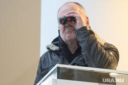 Годовое собрание СОСПП. Екатеринбург, слежка, бинокль, смотрит в бинокль