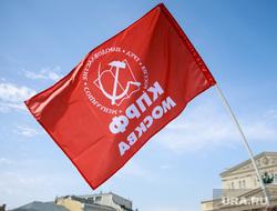 Первомайская демонстрация в Москве на Красной площади. Москва, коммунисты, красный флаг, кпрф, большой театр, город москва