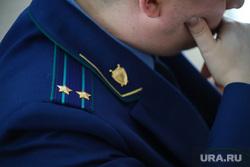 Судебное заседание по уголовному делу бывшего заместителя губернатора Курганской области Ванюкова Романа. Курган, прокурор, подполковник, шеврон