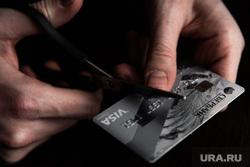 Банковская карта «Сбербанк». Екатеринбург, безналичный расчет, банковская карта, visa, сбербанк, кредитная карта, карточка