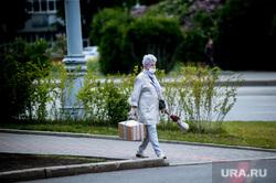 Виды города во время пандемии коронавируса. Екатеринбург, пенсионер, эпидемия, екатеринбург , виды города, пандемия коронавируса