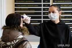 Меры предосторожности по коронавирусу на входе в администрацию Екатеринбурга. Екатеринбург, термометр, эпидемия, градусник, замер температуры, бесконтактный термометр, инфракрасный термометр, covid-19, covid19, коронавирус
