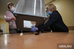 Выборы губернатора. Пермь 2020, выборы 2020