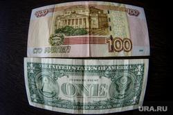 Клипарт. Деньги, валюта. Челябинск, доллар, финансы, банкноты, деньги, курс рубля, рубли, накопления, валюта, средства