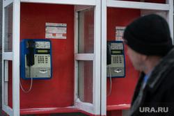 Клипарт. Екатеринбург, таксофон, телефонный аппарат