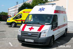 Разное. Курган, центр медицины катастроф, красный крест, скорая помощь, медицинская помощь