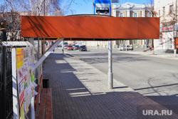 Пустые улицы во время нерабочих дней.  Курган , автобусная остановка, пустая остановка