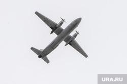 Открытие многофункционального центра по предоставлению госуслуг. Челябинск, самолет, военно-транспортный самолет, ан26