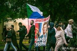 Несанкционированная акция в поддержку Сергея Фургала. Хабаровск, плакаты, протестующие, шествие, несанкционированная акция, фургал сергей портрет, флаг хабаровского края