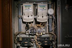 Клипарт по теме ЖКХ. Москва, пробка, жкх, проводка, электричество, электроэнергия, показания счетчика, счетчик, щиток, распределительный щит, кз, короткое замыкание, чрезвычайное проишествие, диф-автомат, автоматический выключатель, предохранитель, электропроводка