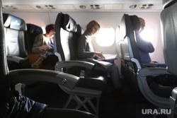 Авиапресс-тур Курган-Москва. Аэропорт Шереметьево. Курган, пассажиры, перелет, борт самолета, авиаперелет