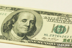 Клипарт. Екатеринбург, доллары, купюра, валюта, финансы, банкнота, деньги