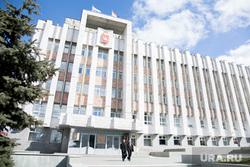 Виды Перми, правительство пермского края, город пермь, здание