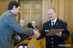 Отчёт Игоря Трифонова за 2015 год на ЕГД. Екатеринбург, боровик евгений, трифонов игорь