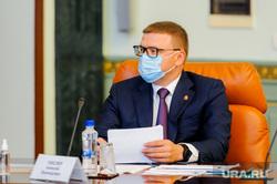 Николай Цуканов провел Совет по социальной политике. Челябинск, текслер алексей